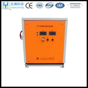 50A 160V AC/DC Power Supply with Battery Charge pictures & photos