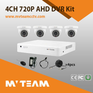 4CH 720p 1MP CCTV NVR Kit with P2p Outdoor Camera Mvt-Kah04D pictures & photos