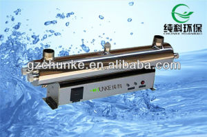Chunke Stainless Steel UV Sterilizer for Water Treatment Filter Ck-UV5t pictures & photos