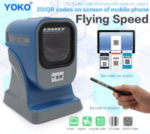 6200 2D Presentation Scanner Scanning Platform 2D Imager pictures & photos