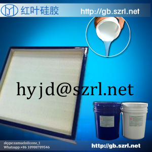 Liquid Potting Silicone Rubber for Cassette Filters 5 Shore a pictures & photos