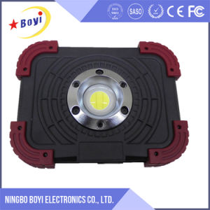 Portable COB Driving Voltage 3V LED Rechargeable Emergency Light 5W pictures & photos