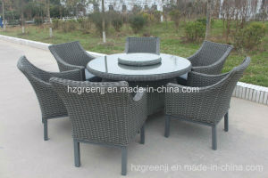 Round Dining Set with Lazy Susan 7 Pieces Rattan Furniture pictures & photos