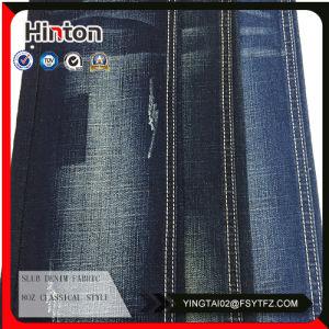 10s Denim Fabric with Slub Classical Style Denim Fabric pictures & photos