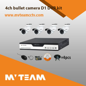 Ahd DVR Kit 720p Cameras IR Night Vision Smartphone pictures & photos