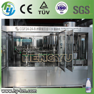 Water Bottle Filling Line for Pure/Mineral Water pictures & photos