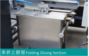Separate Motor Control Corrugated Box Folding Gluing Machine with Bottom Lock (GK-1200PC) pictures & photos