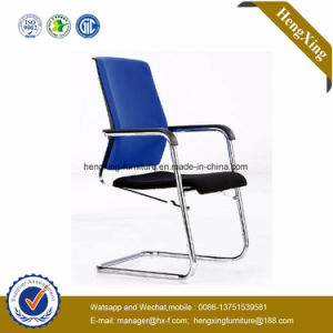 Middle Back Conference Meeting Chair (Hx-R0001) pictures & photos