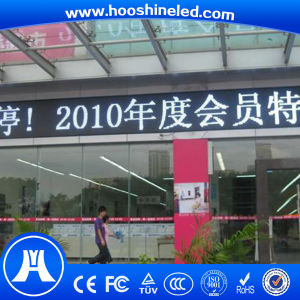 Long Durability Outdoor Single Color P10-1W Line LED Display pictures & photos