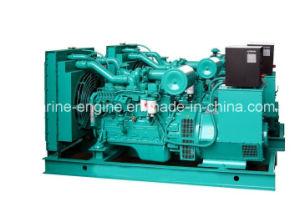 200kw/250kVA Cummins Diesel Generator with 6ltaa8.9-G2 Engine pictures & photos