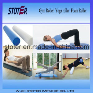 Electric Balance Yoga Roller with ABS Tube pictures & photos