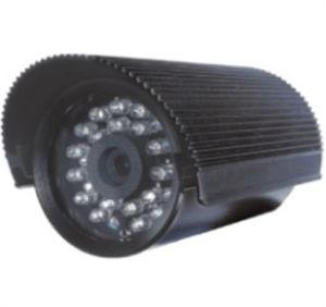 CMOS Camera 1200tvl Infrared CCTV Analog Outdoor Camera (SX-2070AD-12) pictures & photos