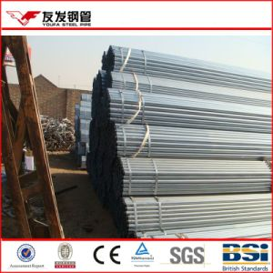 ERW Mild Steel Gi Pipe Price List by Lgj pictures & photos