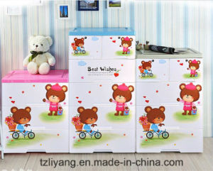 Pet Film /Heat Transfer Printing Film for Plastic Drawer Box pictures & photos