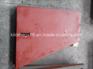 Jaw Crsuher Side Plate for Sale pictures & photos