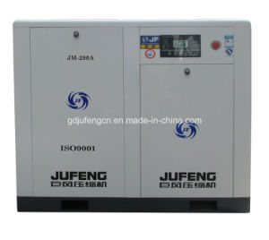 Jufeng Screw Air Compressor Jm-200A Permanent Magnet Compressor (8 Bar) Water Cooling 200HP/160kw