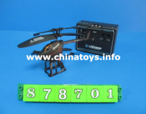 (INFRA-RED) 2.5CH Foldable Remote Control Helicopter with USB (878701) pictures & photos