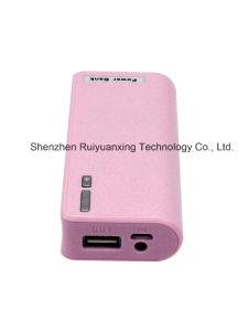 Colorful Mini Portable Power Bank (PB1503) pictures & photos