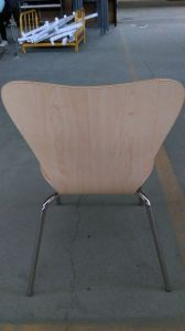 Kfc Modern Bentwood Stainless Steel Dining Chair pictures & photos