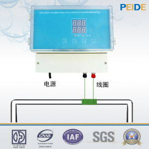 Digital Induction Water Treatment Equipment Water Descaler pictures & photos