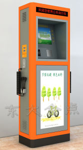 Public Bicycles-Charge Type Central Control Cabinet