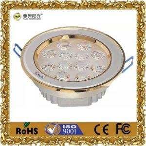 12W Aluminium SMD LED Downlight (ZK23-JM--5W)
