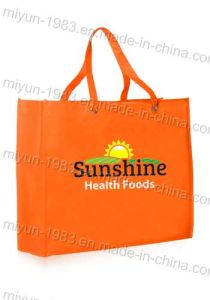 Cheap Custom Wholesale Logo Non-Woven Tote Bags (M. Y. M-113) pictures & photos