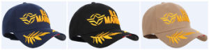 3 Colors New Tactical Outdoor Hunting Baseball Cap pictures & photos