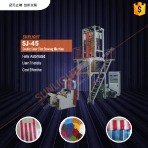 High Speed Double Color Film Blowing Machine