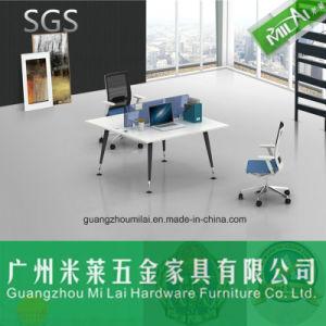 Modern Workstation Steel Desk Leg for Office Furniture (ML-03-DZC) pictures & photos