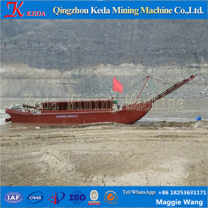 Kdys40-2 Max Capacity 60t Sand Buck Carrier for Sale pictures & photos