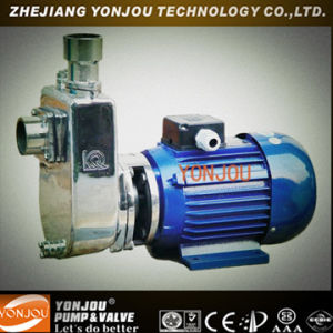 Yonjou Sanitary Centrifugal Milk Pump pictures & photos