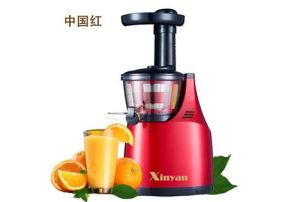 Fresh Orange Juicer Vending Machine pictures & photos