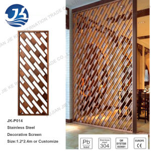 Factory Supply Laser Cutting Stainless Steel Partition Wall for Room pictures & photos