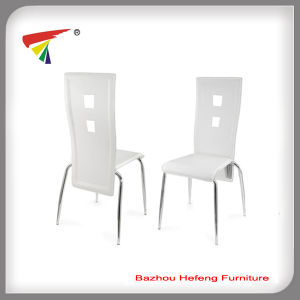 Home Furniture Hot Sale Modern Leather Dining Chair (DC005) pictures & photos