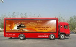 Very Cheap Advertisement Truck with LED Board