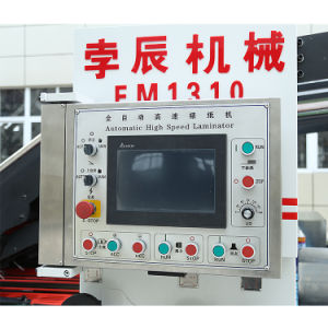 Multi Function High Speed Automatic Flute Corrugated Cardboard Laminating Machine pictures & photos