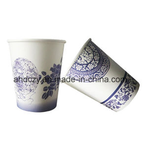 Hot Sale 8oz Coloured Paper Cups for Drink pictures & photos