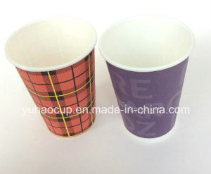 Kaffee Bechers, Cup Take Away (YH-L268) pictures & photos