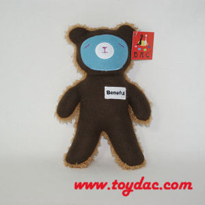 New Design Double Face Pet Toy pictures & photos