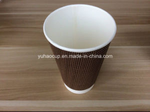 Double Paper Coffee Cup with Black Lid (YH-L150) pictures & photos