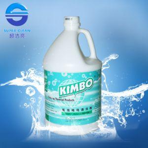Multifunctional Low Foam Carpet Clean Liquid Detergent/ Carpet Cleaner pictures & photos