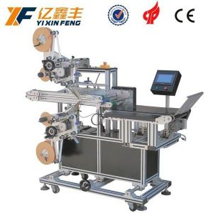 Automatic Double Side Screen Guard Sticker Labeling Machine