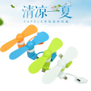 New USB Micro Phone Fan 2 in 1 Mini OTG USB Fan pictures & photos