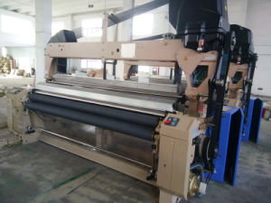 China Water Jet Weaving Machine for Sale pictures & photos