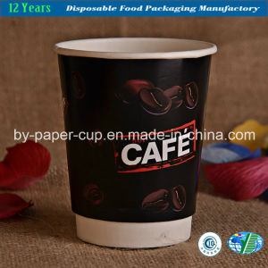 Disposable Custom Printed Double Wall Paper Cups pictures & photos