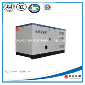 100kw/125kVA Electric Starter, Silent Diesel Generator pictures & photos