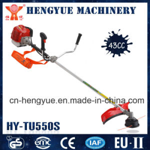 Professional, Easy Operate Brush Cutter pictures & photos