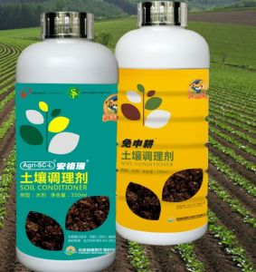 Agri-Sc Soil Conditioner Liquid Form pictures & photos