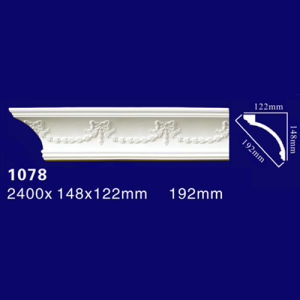 1079 PU Carved Cornices Moulding